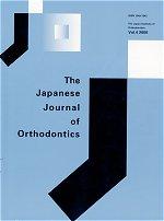 JIO学術雑誌 JIO 一般社団法人 ...